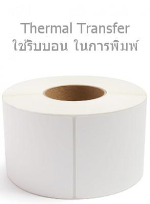 ลาเบล ฉลาก ขาว พลาสติก PP 50x30มม 2000ดวง 1แถว