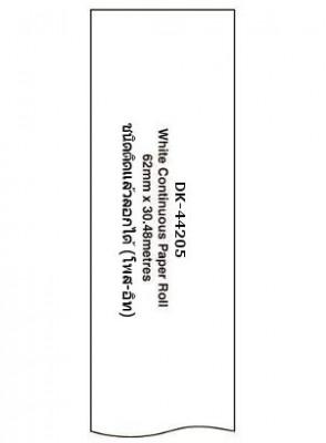 DK-44205 (เนื้อกระดาษ/ขาว/กาว Post It ลอกได้)