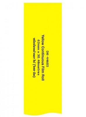 DK-44605 (เนื้อกระดาษ/เหลือง/กาว Post It ลอกได้)